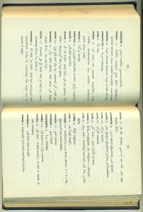 Hillelson's  Sudan Arabic