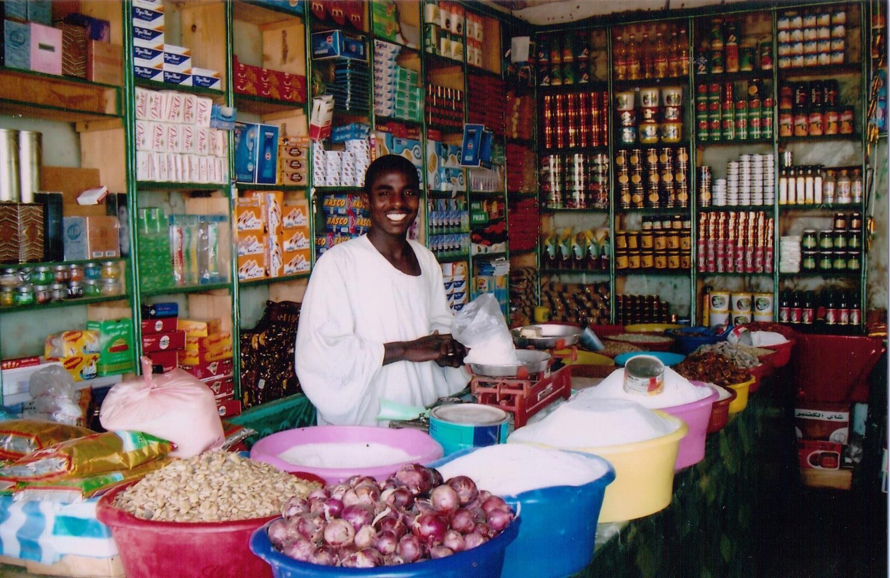 The Sudanese Souq – Muna Zaki